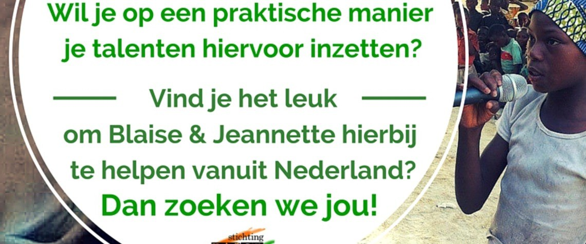 poster vacature