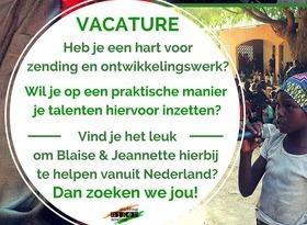 Vacature (vrijwilliger)